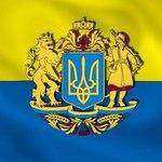 українська символфка прапор герб тризуб