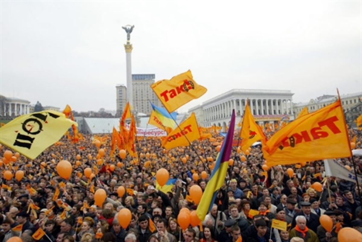Оранжевая революция 2004 года