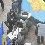 Майдан Україна  прапор фото