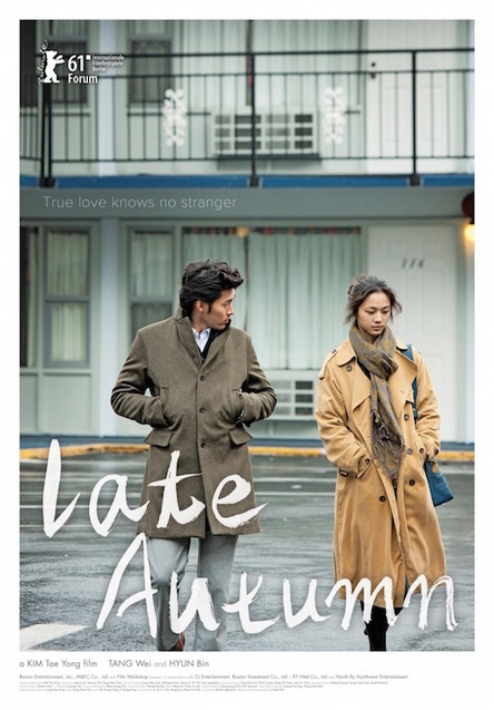 Late Autumn (2010)