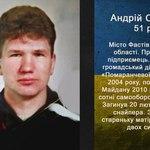 Андрій Саєнко