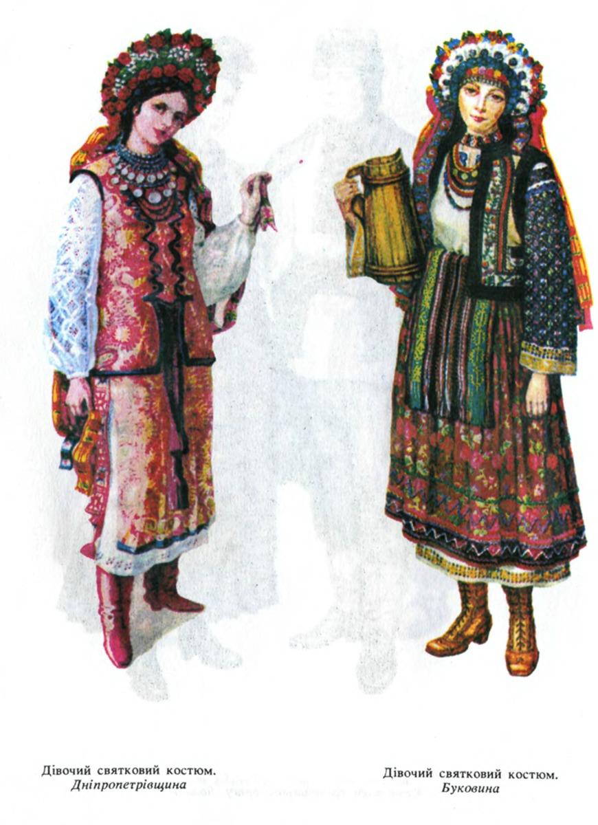 ... український жіночий народний костюм ... 30a25ae89fdf0
