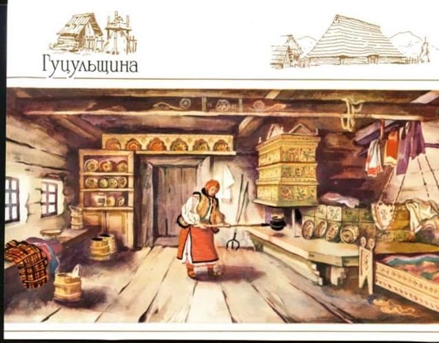 Як українці прикрашали свої хати в давнину 1/1