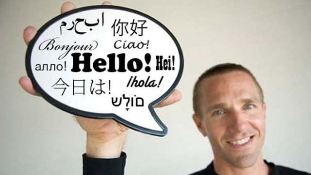 вичення іноземних мов