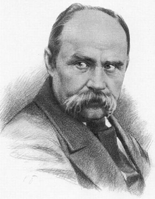 Тарас Григорович портрет
