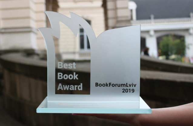 BookForum Best Book Award, переможці 2019 1/1