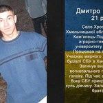 Дмитро Пагор Небесна сотня