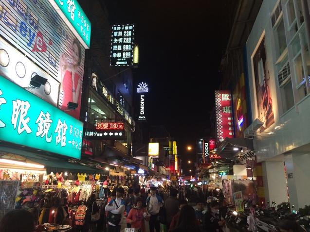 Тайджон, нічний ринок