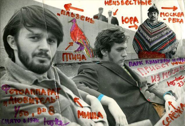 В Україні стартував оригінальний медіа-проект Yakutovych Academy про мистецтво та культуру 1/1