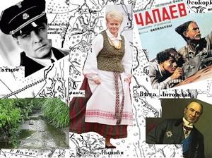 Віта Литовська на вулиці Штірліца