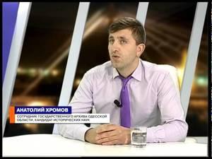 анатолій хромов - слава українкам