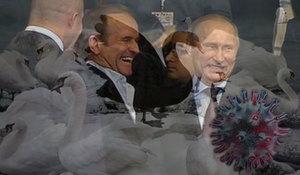 14 жовтня 2020 року<br /> Підступний план Кремля – біологічна зброя проти України