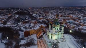 З'явилось відео засніженого Києва з висоти пташиного польоту