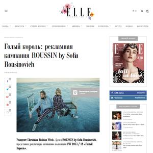 Голый король: рекламная кампания ROUSSIN by Sofia Rousinovich