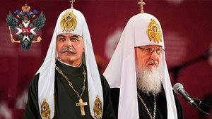 Московський конкордат: історія РПЦ МП - ФСБ