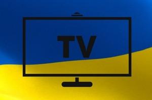 Восстановление украинского телевещания на Донбассе: плюсы и минусы<br />