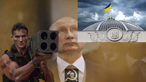 Інформація для роздумів: Провал путінського плану реалізації вірменського сценарію в Україні