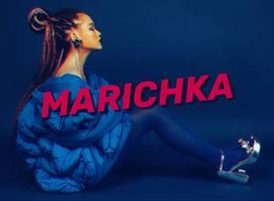 Марія Яремчук - буковинська Rihanna