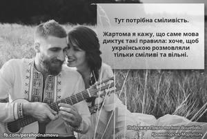 Зворушлива історія подружньої пари з Донбасу