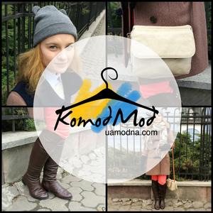 Cold Wednesday Day - новий модний образ у Komod Mod
