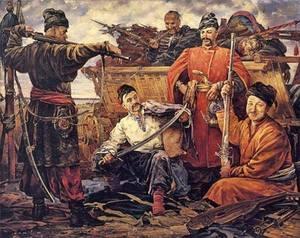 Козаки та казаки