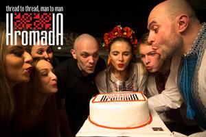 День народження Hromada