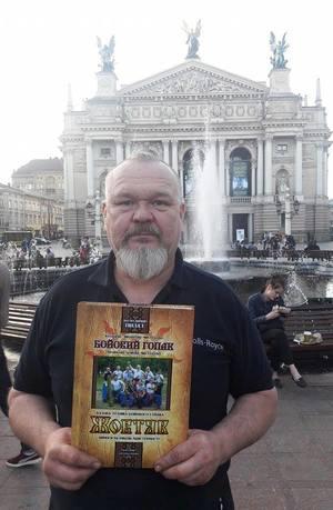 Нова книга Володимира Пилата