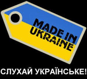 Український рок: слухай наше!
