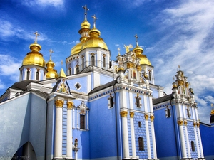 Travel Through Ukraine. The City of Kyiv