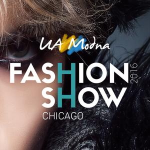 UaModna Fashion Show Chicago запрошує українських дизайнерів до участі!