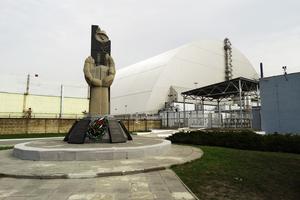 Чорнобильські об'єкти можуть стати частиною Світової спадщини ЮНЕСКО