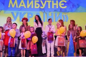 Гала-концерт Діти за майбутнє України