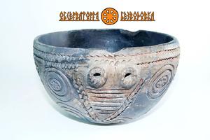 Відкрито загадку чаші, якій 4500 років
