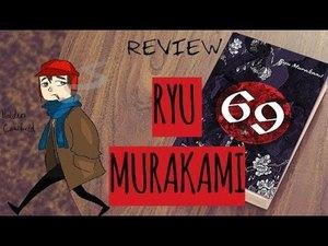 ЗАЛИШИТИСЯ ЛЮДЬМИ: Рю Муракамі 69