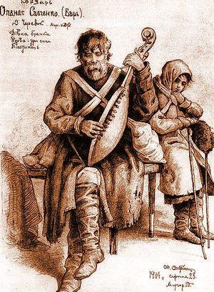 Кобза та балалайка, або Харківська трагедія