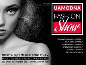Запрошуємо вас на UaModna Fashion Show-2016