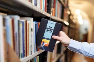 У пошуках щастя: 5 книг, де підкажуть, як планувати своє життя