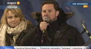 """Священики з Чикаґо після повернення з Києва: """"Майдан цілком змінив ментальність країни"""