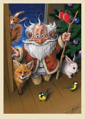 Нетерплячий Петрик: читаємо святкову казку разом
