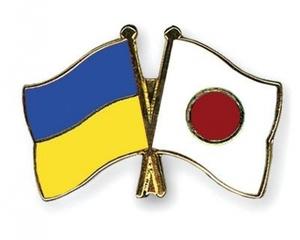 Чи їхати в Україну? Погляд японців