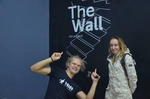 The Wall - мистецький проект у Рівному