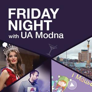 Вечір з UA Modna