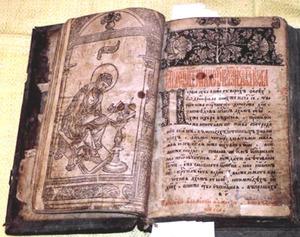 Давньоруські літописи - це фальшивки 15-16 століть!