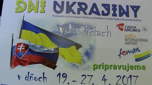Дні України в Кошице