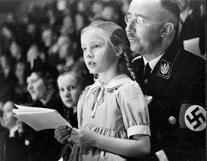 Нацистська принцеса