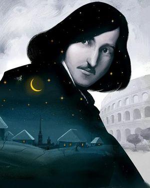Посилання Миколи Гоголя прийдешнім поколінням