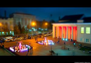 Кривий Ріг - найкрасивіше місто України