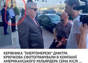 Порошенко будет арестован в ближайшие часы. Сэм Кислин предвестник апокалипсиса экс-президента