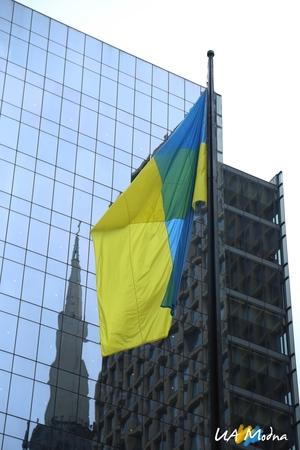 День Прапора України в Чикаґо