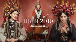 У Києві відбулося відкриття виставки, присвяченої українському святковому вбранню